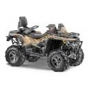 Квадроцикл Stels ATV 650 Guepard Trophy Camo