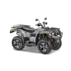 Квадроцикл Stels ATV 600 Y LEOPARD Camo
