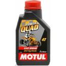 Масло MOTUL Power Quad 4T 1 литр