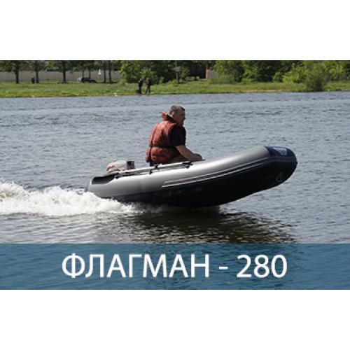 оптимальная длина лодки пвх для двоих