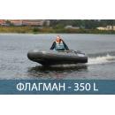 Лодка ФЛАГМАН 350  L