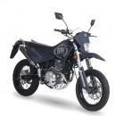 Мотоцикл Baltmotors Motard 200 DD