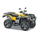 Квадроцикл STELS ATV 500 YS LEOPARD
